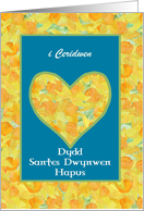 Custom front St Dwynwen's Day Daffodils Heart, Welsh card
