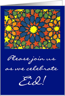 Eid Celebration Invitation, Traditional Islamic Design card