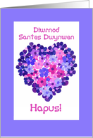St Dwynwen's Day Heart of Flowers, Welsh Greeting card
