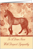 Sympathy To Niece, Loss Of Horse, Horse on vintage leaf background card