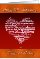 Happy 15th Anniversary on Valentine's Day - Heart card