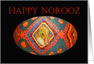 happy Norooz, duckling and persian egg.across the miles card