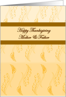 Happy Thanksgiving Mother & Father, Elegant script and warm fall tones card