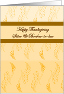Happy Thanksgiving Sister & Brother-in-law, Elegant script and warm fall tones card