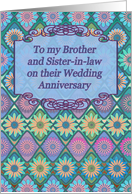 Wedding Anniversary card for Brother and Sister-in-law, daisy pattern. card