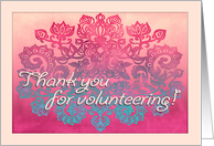 Thank you for volunteering! Ombre pink, cream & teal floral doodle card