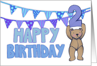 Birthday card for 2 year old boy with cute teddy, bunting. card