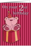 Happy Birthday, 2nd birthday, teddy with gift, pink, crimson, yellow card