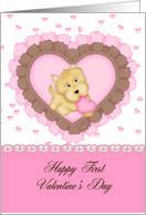 Happy 1st Valentine's Day Granddaughter, pink heart and puppy card