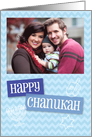 Blue Chevron Chanukah Photo card