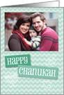 Aqua Chevron Chanukah Photo card