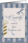 Sympathy Loss of Daughter-in-Law Dragonflies and Flowers card