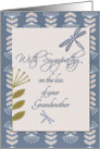 Sympathy Loss of Grandmother Dragonflies and Flowers card