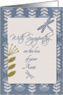 Sympathy Loss of Aunt Dragonflies and Flowers card