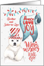 Merry Christmas Brother and Sister-in-Law Polar Bear Word Art card