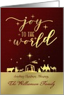 Merry Christmas Joy to the World Golden Nativity Scene Custom Name card