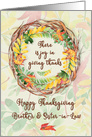 Happy Thanksgiving to Brother and Sister-in-Law Pretty Leaves card