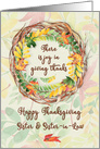Happy Thanksgiving to Sister and Sister-in-Law Pretty Leaves card