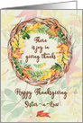 Happy Thanksgiving to Sister-in-Law Pretty Leaves and Vine Wreath card