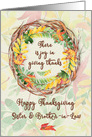 Happy Thanksgiving to Sister and Brother-in-Law Pretty Leaves card