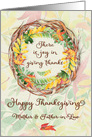 Happy Thanksgiving to Mother and Father-in-Law Pretty Leaves card