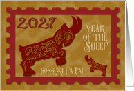 Chinese New Year 2015 Year of the Sheep Happy New Year card
