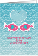 Happy Valentine's Day to Wife Lesbian Two Kissing Fish Bubbly Heart card