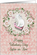 Happy Valentine's Day Sister-in-Law Pretty Kitty Hearts Roses card