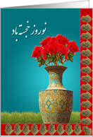 Happy Norooz - flower pot card