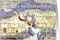 Happy Rosh Hashanah, Shofar at the Western Wall card