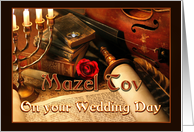 Mazel Tov, Jewish Wedding Congratulations, Scroll and Violin card