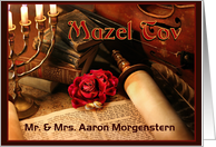 Mazel Tov, Jewish Wedding Congratulations, Custom Front card