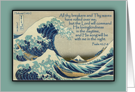 Hokusai's Great Wave card