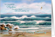 Happy Birthday to Nephew, Birthday for Nephew, Ocean Waves card