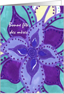 French Mother's Day Bonne f�te des m�res card