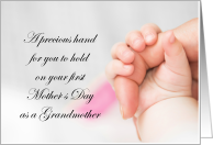 For Sister on her first Mother's Day as a grandmother card