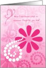 Thank You To An Awesome Daughter, Girly Pink Retro Flowers card