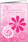 Thank You To An Awesome Birth Daughter, Girly Pink Retro Flowers card