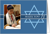 Bar Mitzvah Magen David Photo Card Invitation card