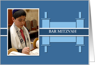 Bar Mitzvah Torah Scroll Photo Card Invitation card