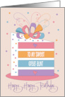 Happy Birthday for Great Aunt, Trio of Colorful Flowers card