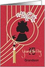 Chinese New Year of the Dog, Custom Relation with Dog Silhouette card