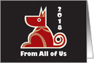 Chinese New Year of the Dog, From All of Us with Sylized Dog card
