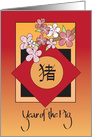 Hand Lettered Chinese New Year, Year of the Pig with Blossoms card