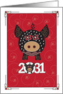 2019 Chinese New Year of the Pig, with Decorated Oriental Pig card