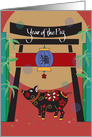 Hand Lettered Chinese New Year of the Pig, Decorated Pig in Pagoda card