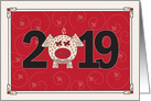 Year of the Pig with Large Date and Decorated Pig card
