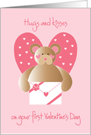 First Valentine's Day with teddy bear and hearts card
