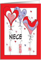 Valentines' Day for Niece, Sweetheart with Bear card