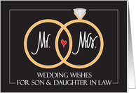 Wedding for Son and Daughter in Law, Wedding Rings & Heart card